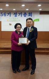 부천농협& 최만자 조합장