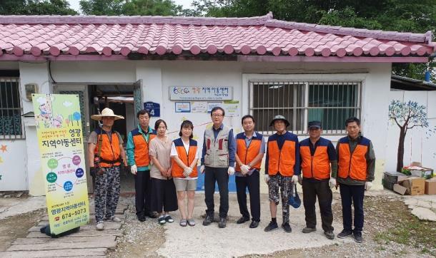 부천도시공사, 아동지원센터 환경 개선 지원