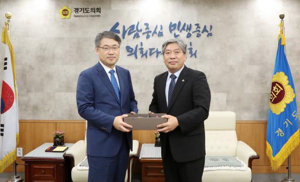 송한준 도의장, 김우현 신임 수원고등검찰청 검사장 접견