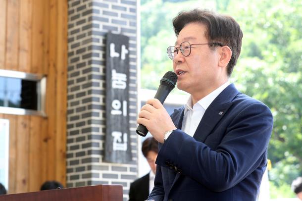 경기도, 일본군 성노예 피해자 기림행사 열어