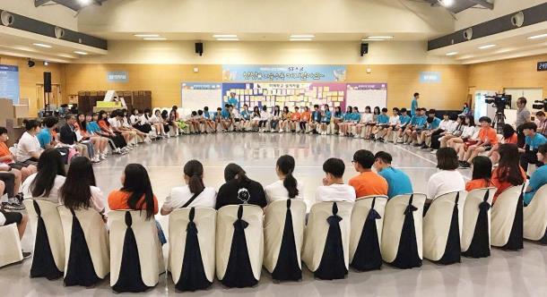 경기도교육청, 청소년이 상상하는 미래학교 모습 정책에 담는다