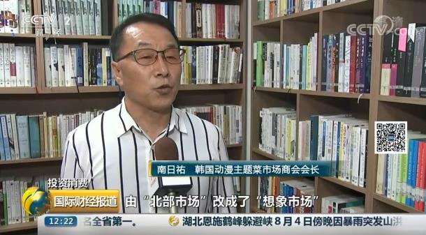 부천 역곡상상시장, 중국 중앙TV 소개 '화제'