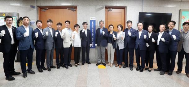 경기도의회 일본경제침략 비상대책단(T/F) 현판식 갖고 출범