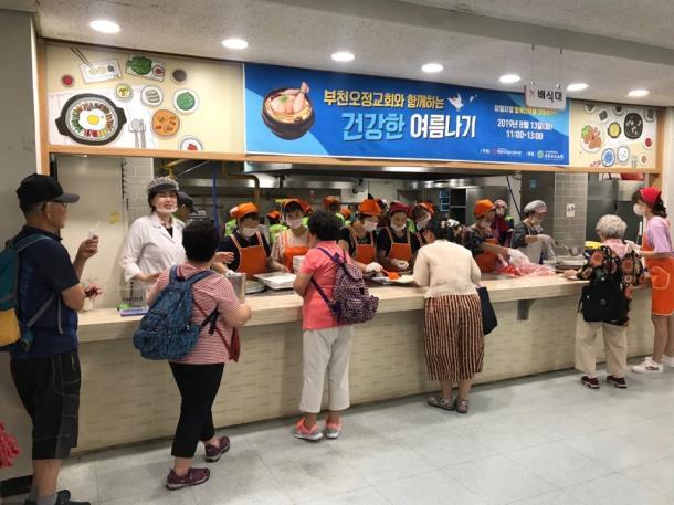 부천시오정노인복지관,'부천오정교회와 함께하는 건강한 여름나기'진행