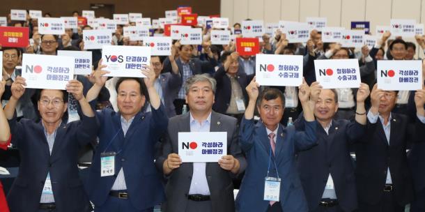 송한준 의장, 17개 광역의회 힘 모아 지방자치법 전부개정안 통과시켜야