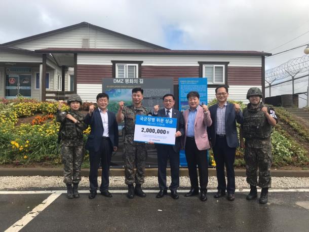 경기도교육청, 추석맞이 국군 장병 위문