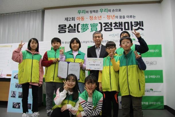 경기도교육청, 몽실학교 정책마켓 개최