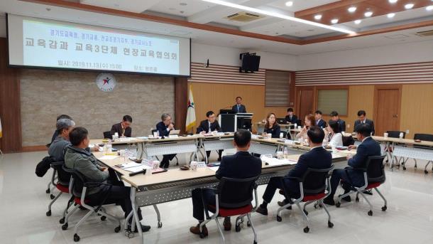 도교육청, 교원단체·교원노조와 협력관계 강화 첫 단추