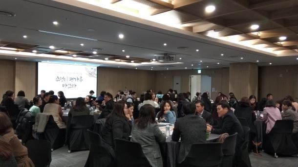 경기도교육청, 자유학년제 정책포럼 열고 내실화 도모