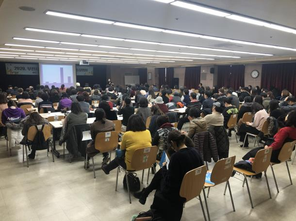 부천시, 2020 마을공동체 지원사업 합동설명회 개최