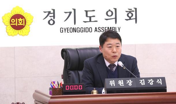 경기도의회 청년대책 특별위원회, 김강식 위원장 선출