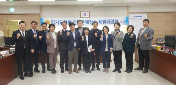 경기도의회 친일잔재청산특별위원회 주요업무 추진계획 보고받아