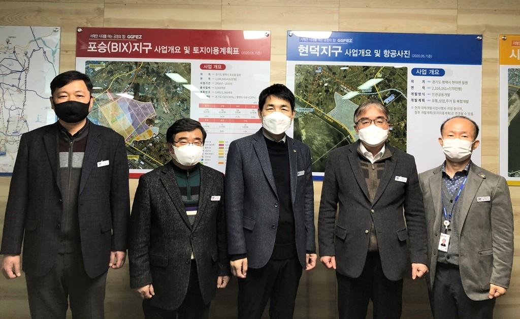 경기경제자유구역청, 제7대 이진수 청장 취임