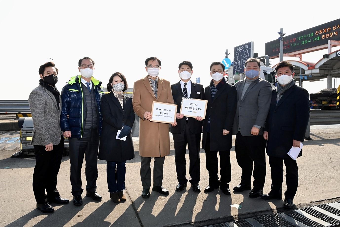 경기도·도의회, 일산대교㈜에 자금재조달 공식 요청‥통행료 협상 개시 '신호탄'