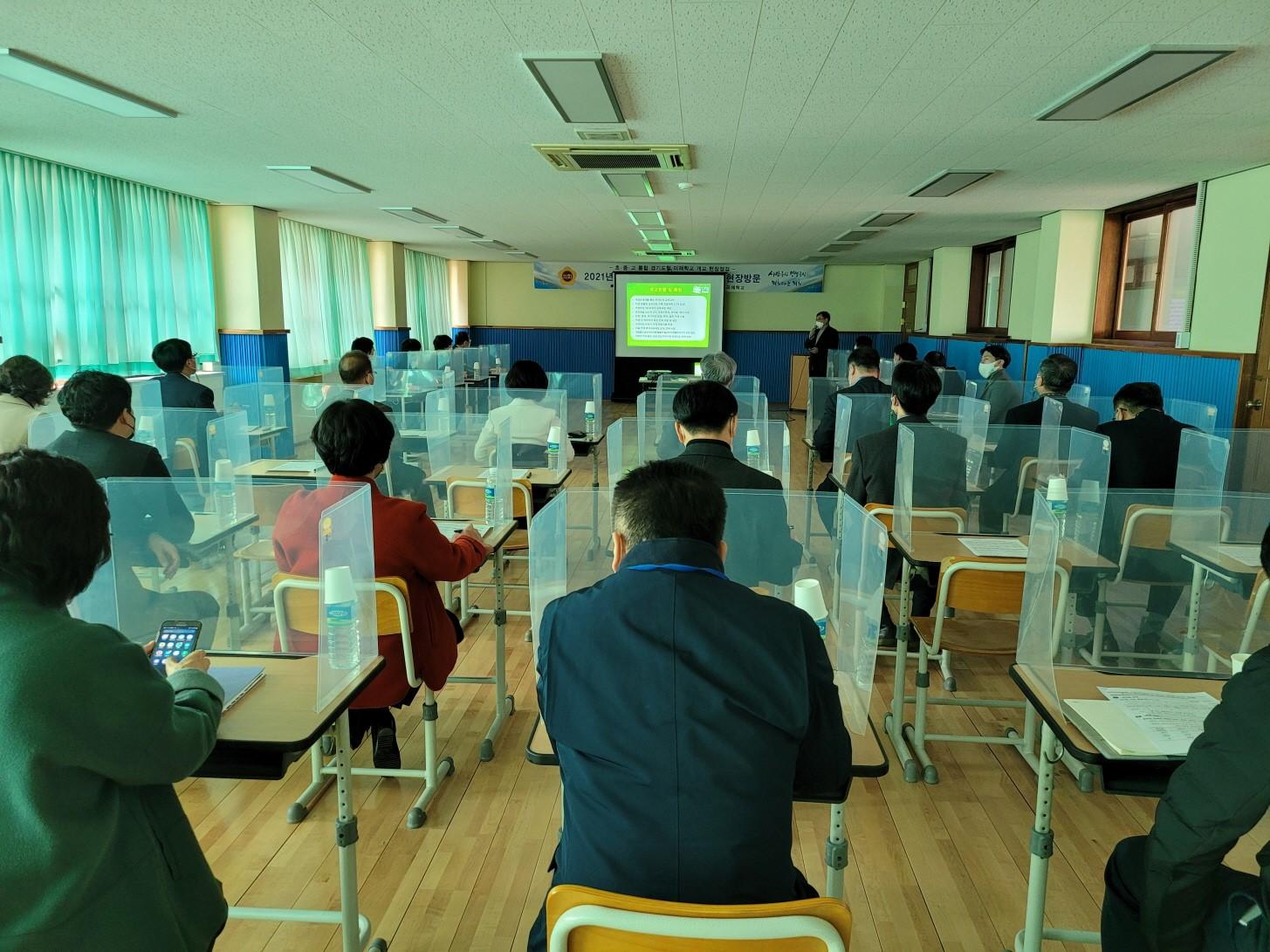 경기도의회 교육행정위원회, 시흥 군서미래국제학교 현장 방문