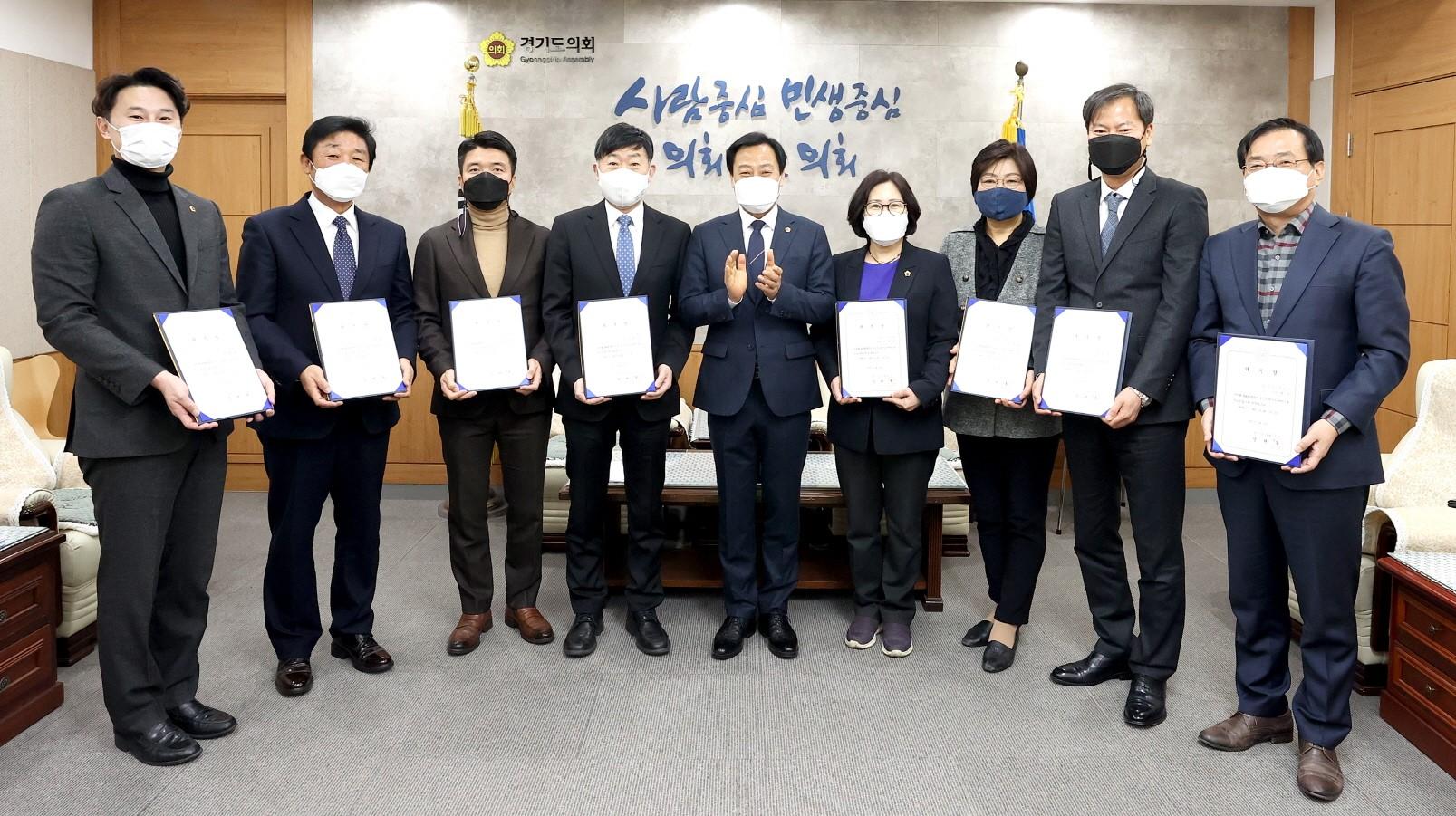 장현국 의장, 2020 회계연도 결산검사위원 10명 위촉