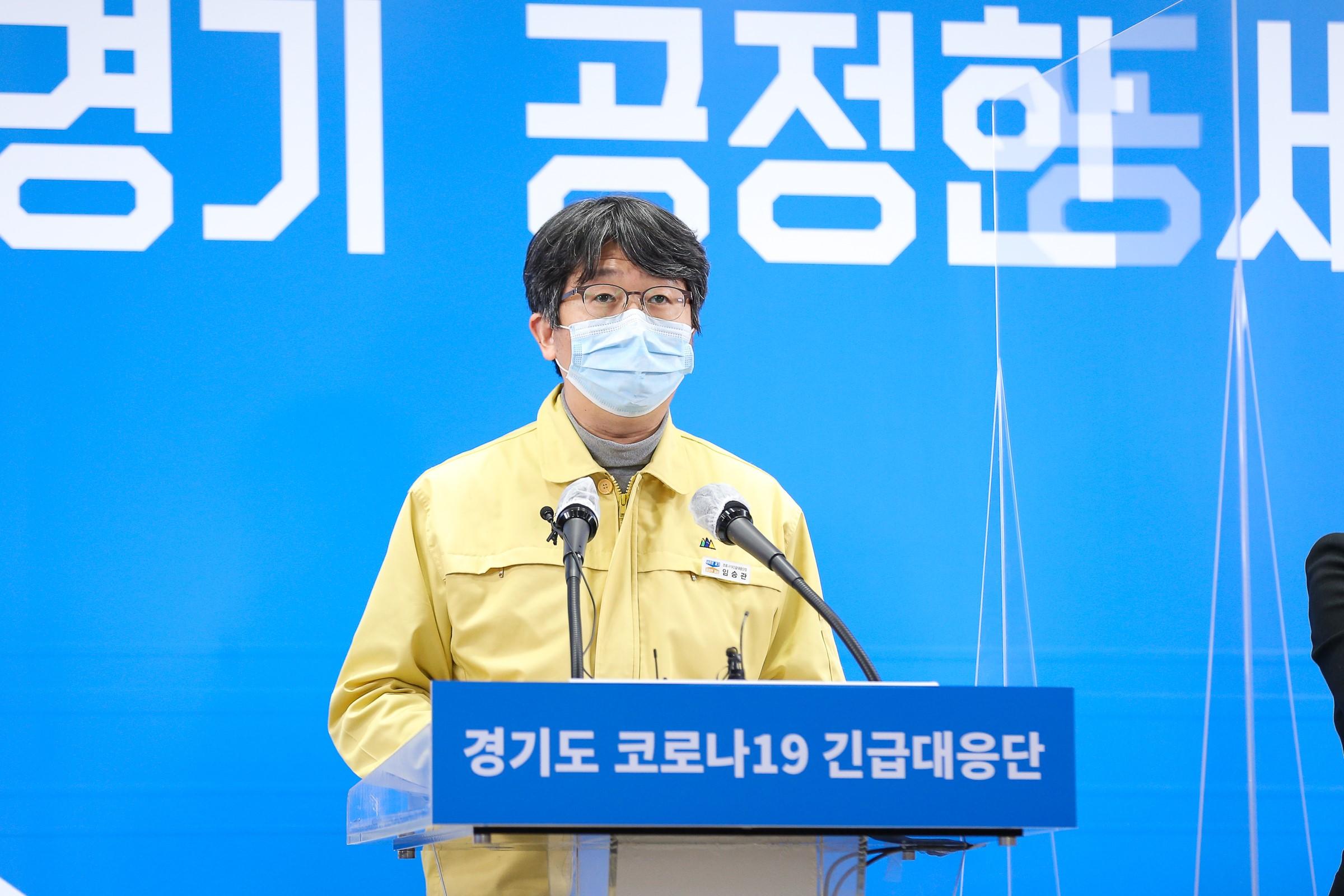 도, 안산·시흥 등에 외국인 대상 임시 선별검사소 7곳 운영