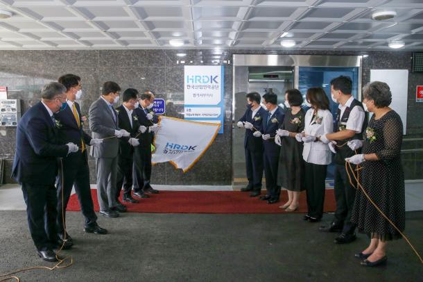 강병일 시의장, '한국산업인력공단 경기서부지사 개청식' 참석