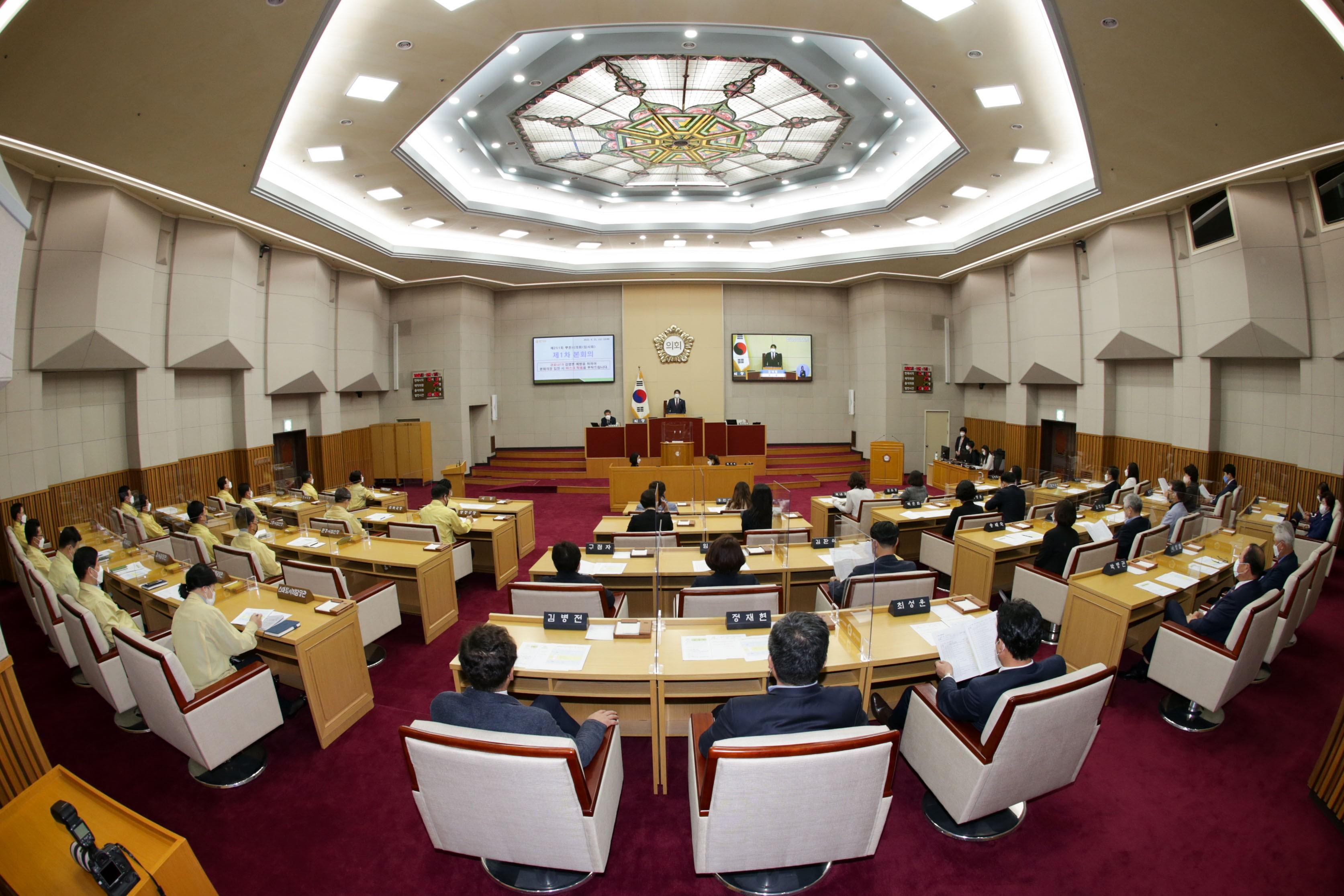 제8대 후반기 부천시의회 강병일 의장 취임 1주년 돌아보기