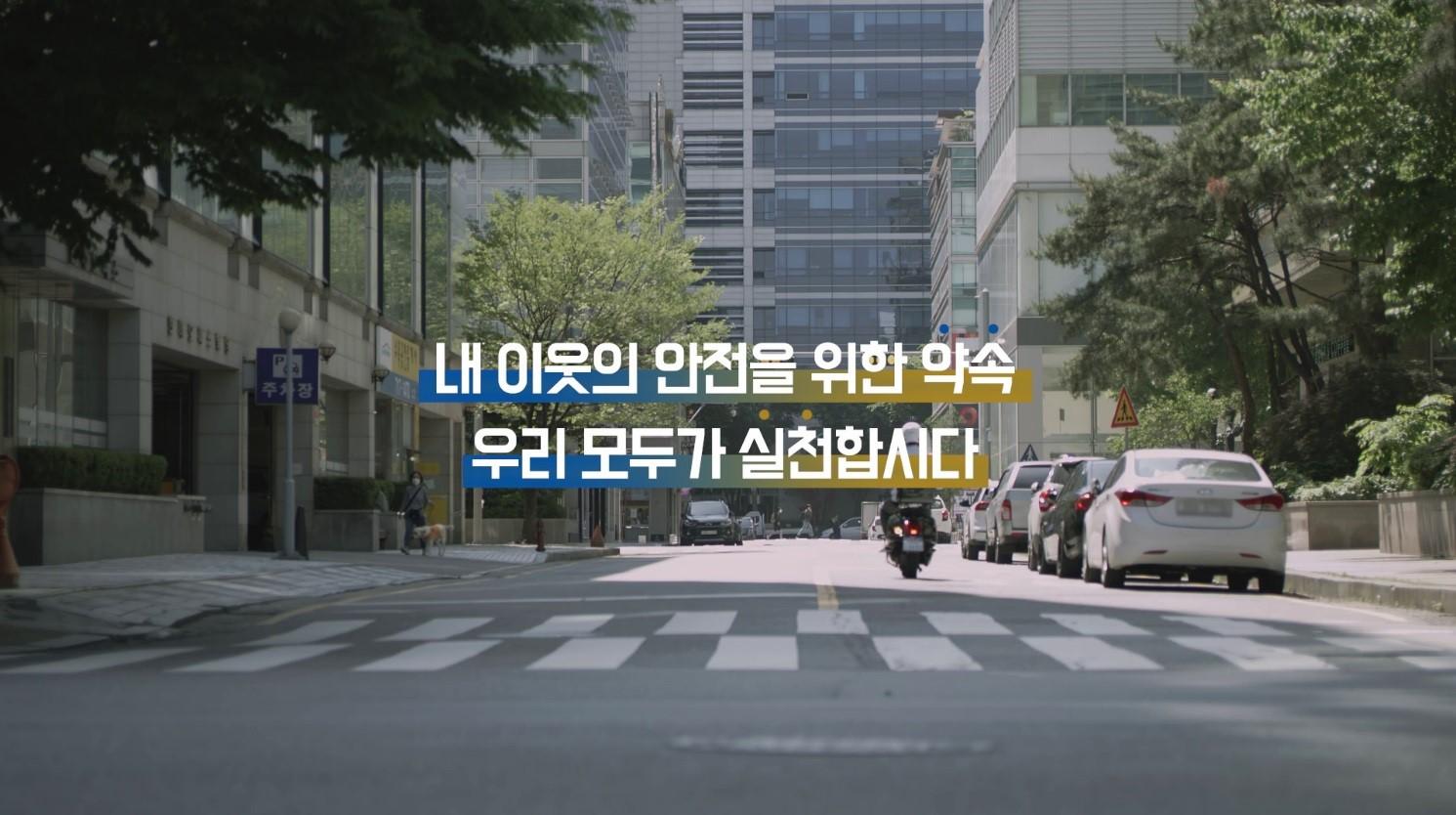 '안전배달 생태계' 조성 나선 경기도, 벌점감경 연계 특화교육 도입