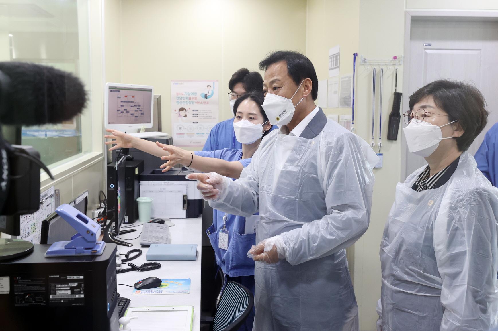 장현국 도의장, 추석연휴 나흘 앞두고 도 정신건강복지센터 방문